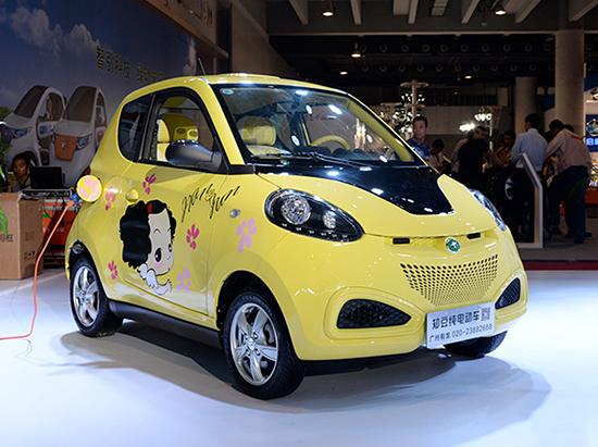 资讯 行业新闻 > 为新能源战略让路 吉利要卖知豆   宁海知豆汽车有限