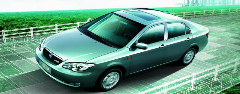 比亚迪新能源车全球销量第一